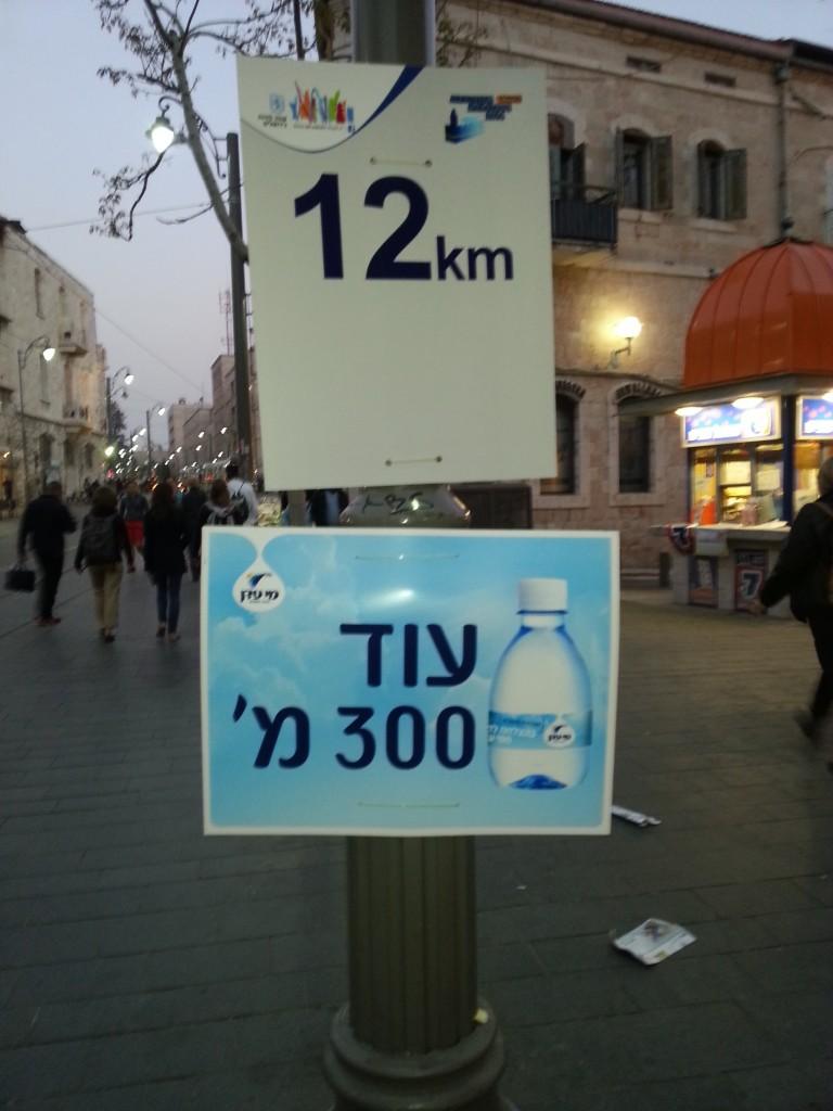 12km-punt voor de marathon